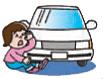 傷害保険イメージ