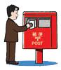 郵便局(ゆうちょ銀行)でのお手続き