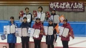 〈成年女子500m 表彰式〉