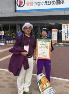 山口選手と大森副総監督