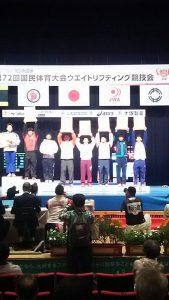 武井誠一郎 成年男子  85㎏級スナッチ 4位 武井誠一郎 成年男子  85㎏級クリーン&ジャーク 5位