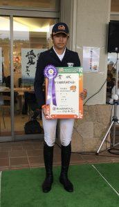 堀田  駿   少年男子 標準障害飛越 7位
