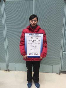 松島ジョアンナ瑶子選手