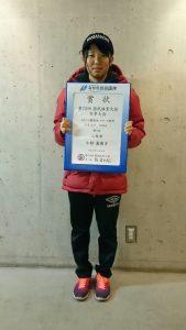 7位入賞小林真衣子選手