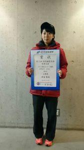 6位入賞原田梨央選手