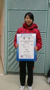 第6位 田中冴実選手