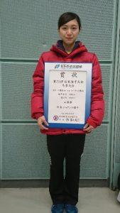 第6位松島ジョアンナ瑶子選手