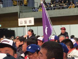 入場風景 旗手:窪田友洋選手
