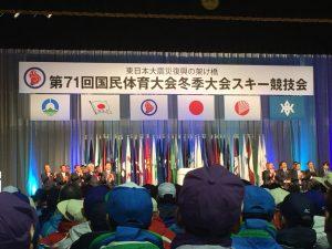 開会式風景2