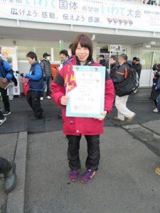 成年女子1000m 高山選手