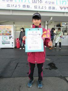 少年男子1000m 石川選手