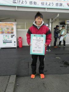 成年男子1000m 宗宮選手