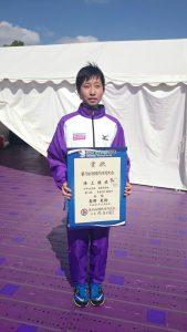 島田 美穂 少年女子A 3000m 第1位