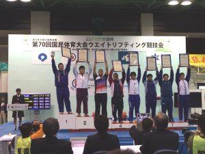 野櫻選手 表彰式