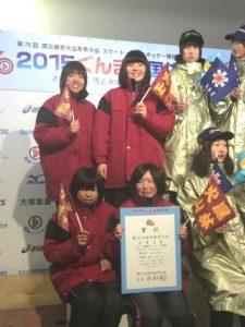 少年女子リレーチーム