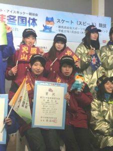 成年女子リレーチーム