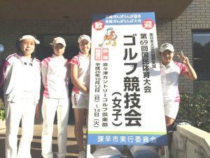 ゴルフ競技 女子