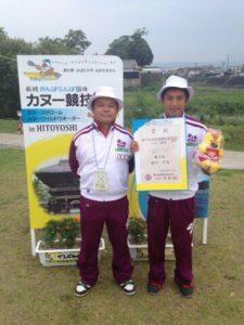 カヌー競技:佐川 幸司 選手