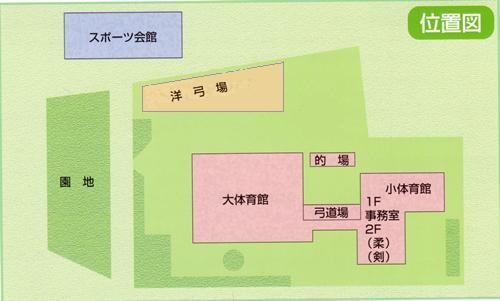 山梨県緑が丘スポーツ公園 位置図